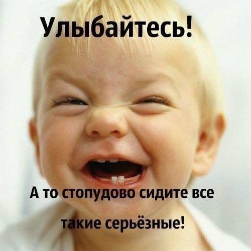 Юмора вам в ленту !)