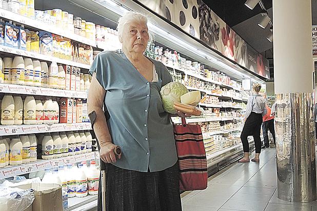 Проект новой реформы пенсий выглядит пугающе Заставят ли россиян отстегивать еще часть зарплаты