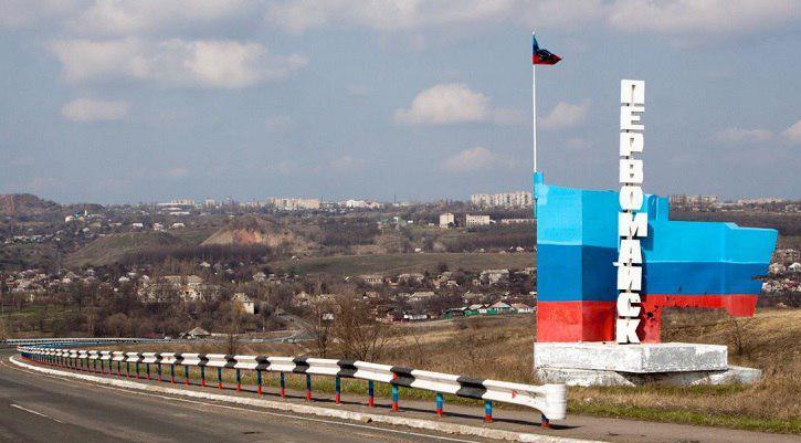 Срочно! Украина нанесла удар по ДНР и ЛНР, есть погибшие и раненые