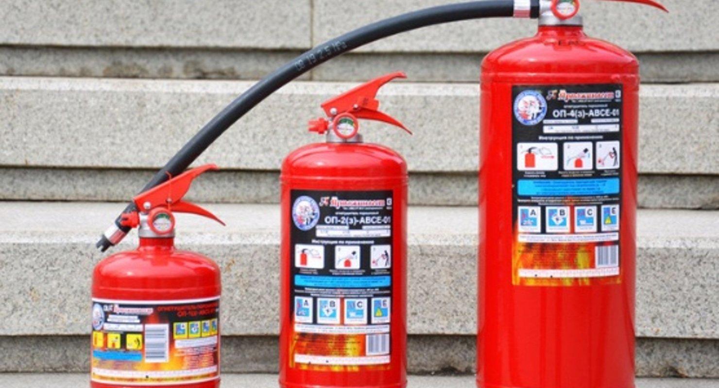 Что нужно учитывать при выборе огнетушителя? Автомобили