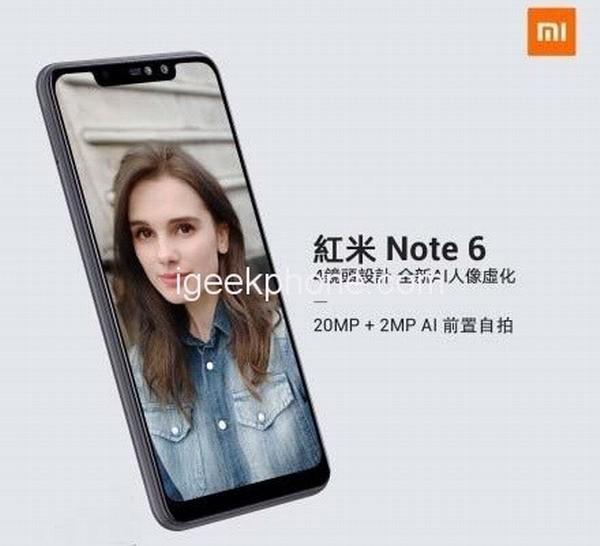 Xiaomi Redmi Note 6 выйдет уже на следующей неделе