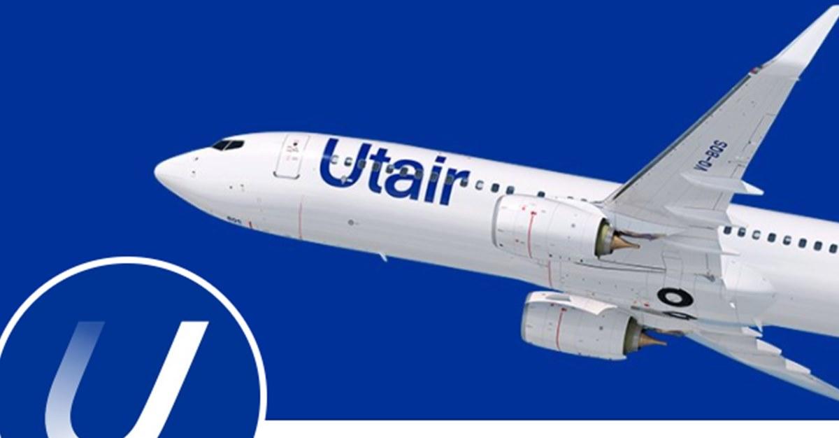 Utair представила новый логотип и фирменный стиль