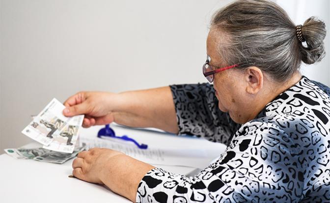 Пенсионная реформа превратила россиян в обманутых нищебродов, ждущих подачек