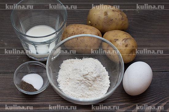 Рагмунк  еда,пища,рецепты, блины