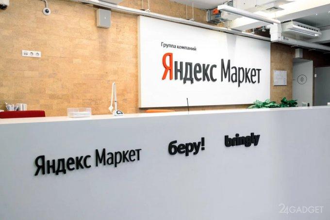 Яндекс.Маркет назвал 10 самых популярных смартфонов 2020 года