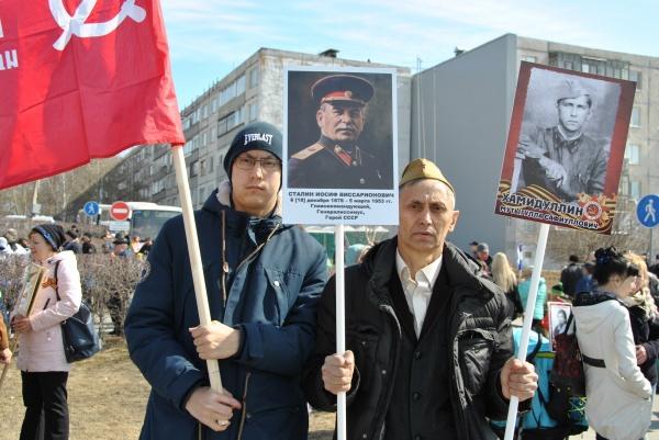 Югра Бессмертный полк Сталин(2018)|Фото: vk.com, Денис Ханьжин