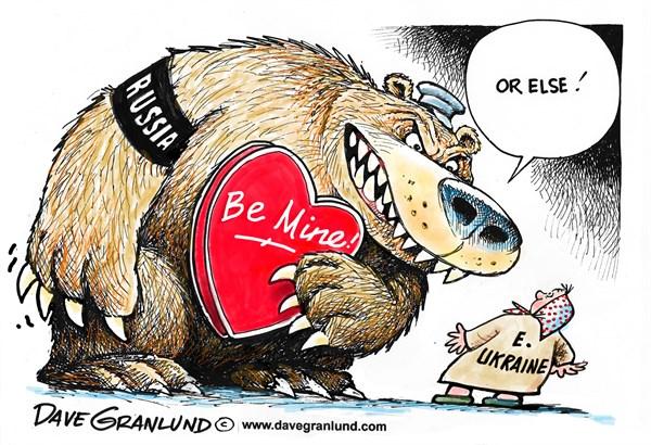 Пугают Украину ?