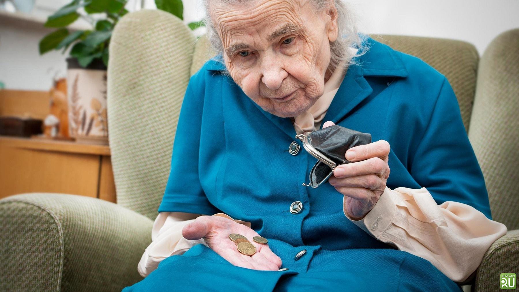 Россиянам старше 80 лет увеличат пенсию общество,пенсия,россияне