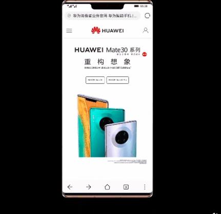 Huawei добавила в EMUI отличное нововведение. Первыми его могут опробовать владельцы Huawei Mate 30 новости,смартфон,статья