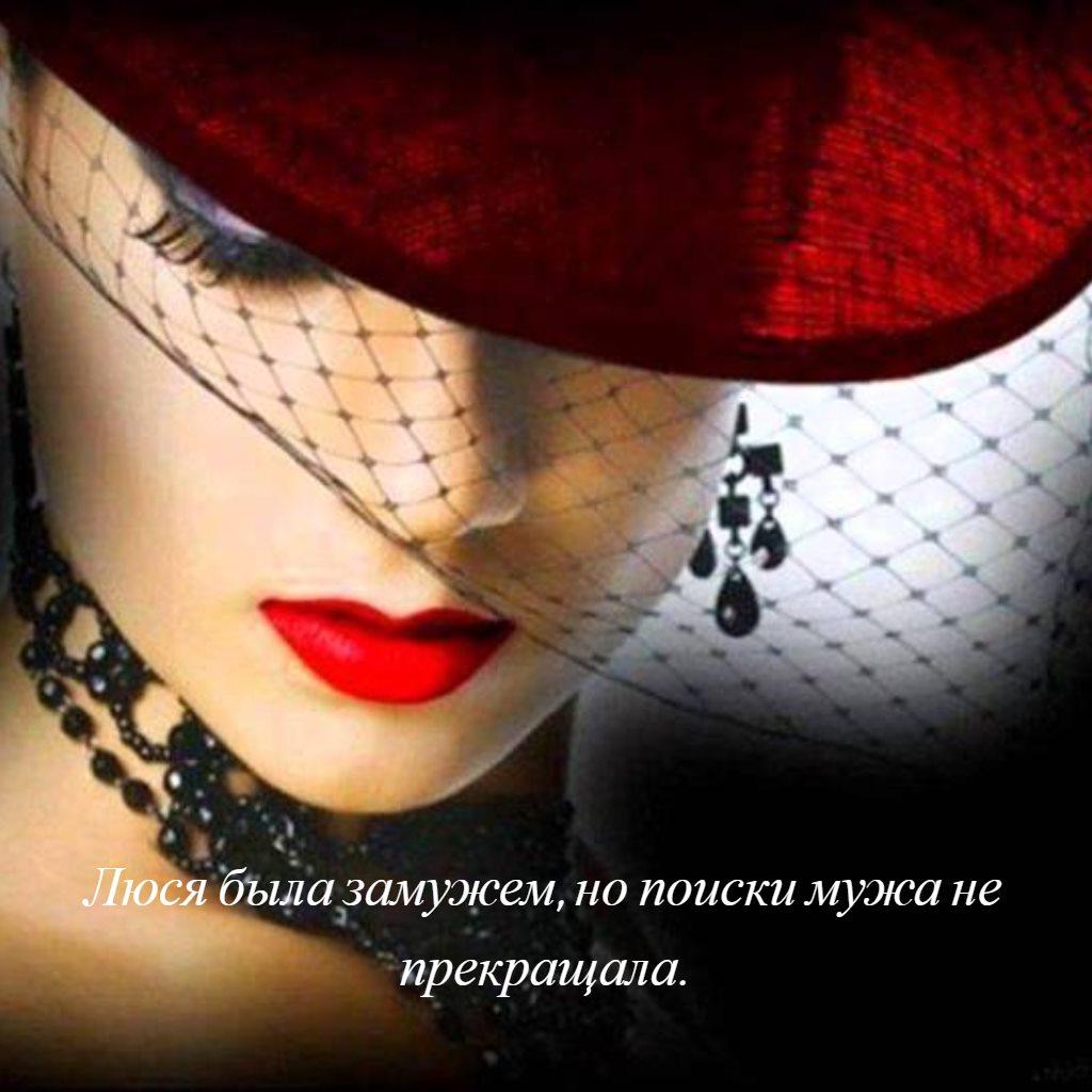 — Извини, но я не буду заниматься cекcом до свадьбы... свадьбу, голосует, Вовочка, начало, посмотрел, женился, спрашивает, скоро, будет, хорошо, поэтому, когда, руками, ухоженную, сексуальную, После, заботливую, красивую, создания, серьёзных
