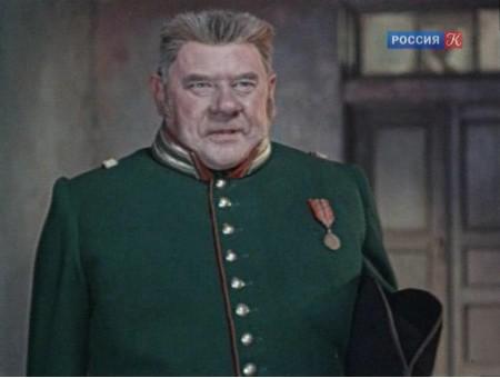 Ославиться «козлом» на всю Россию власть,общество,прокуроры,россияне