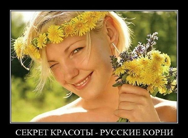 Классные пятничные демотиваторы для поднятия настроения и радостных улыбок