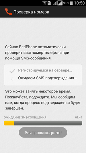 1.2 Android