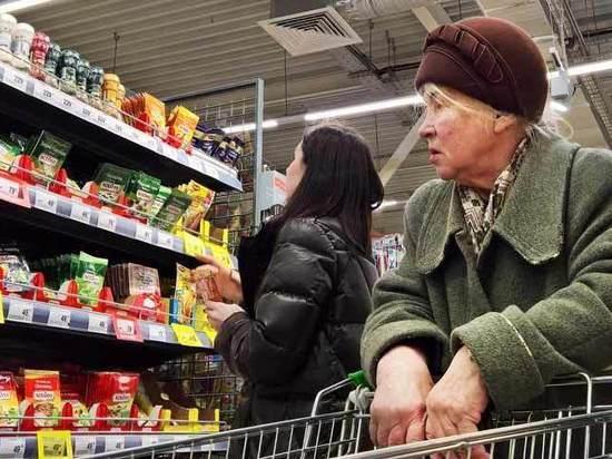 Новые данные о неравенстве в России ужаснули: беднякам трудно прокормиться бедность
