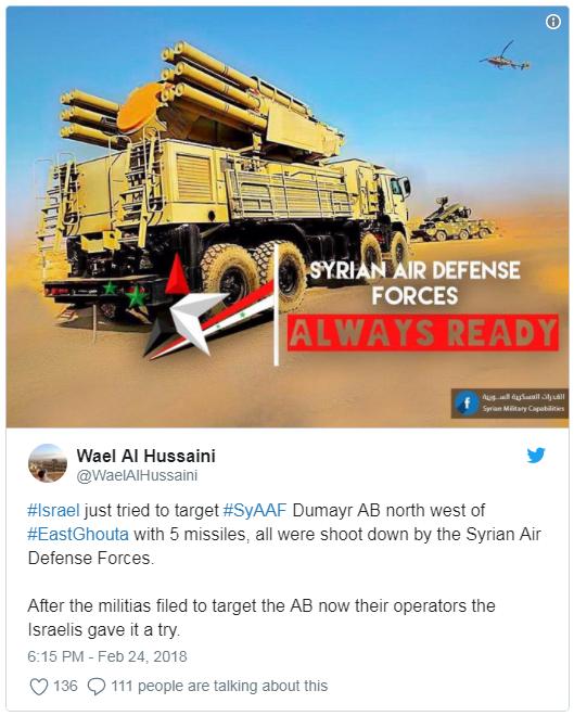 ПВО Сирии отбила атаку 5-ти …