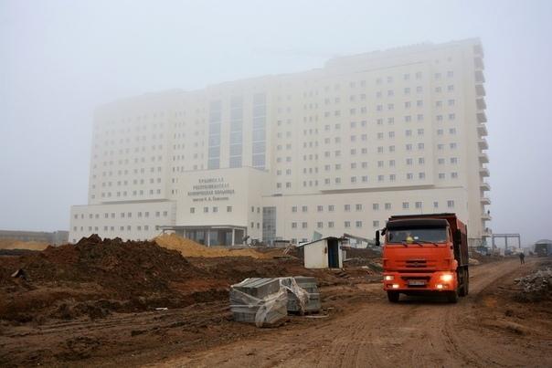 Таких больниц Крым ещё не видел