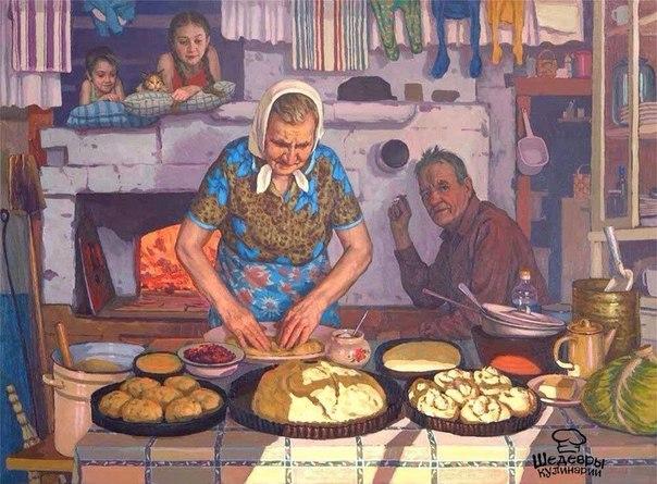 «Запах пирожков». Близким людям, которых с нами больше нет, посвящается