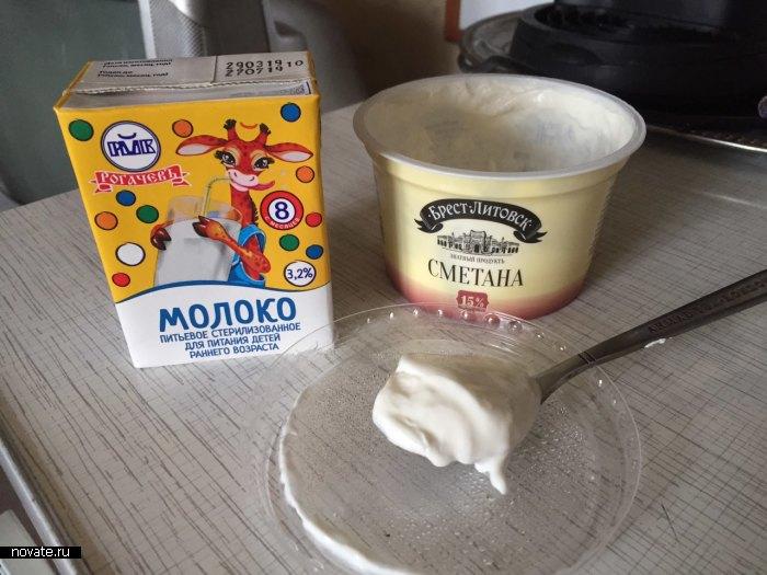 Тест на пригодность молока.
