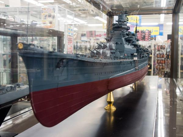 Назван в честь горы. В Японии построен новый эсминец вмф