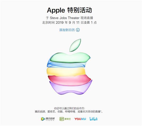 Официально: Apple представит новые iPhone 10 сентября новости,смартфон,статья