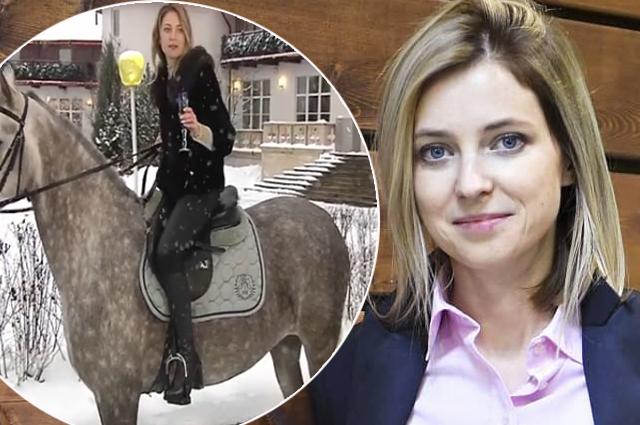 Смешались в кучу: в сети обсуждают новогоднее видео Натальи Поклонской верхом на коне