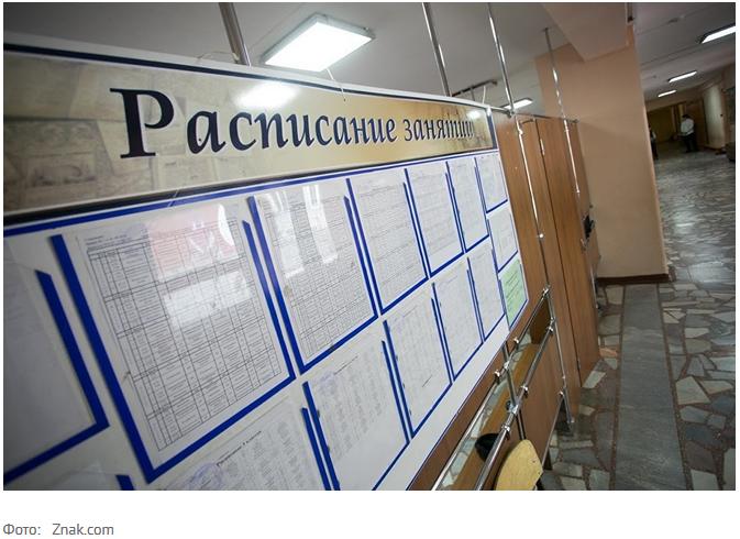 В Тольятти вынуждают уволиться учительницу, отказавшуюся агитировать за «ЕР» россия