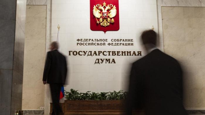 «Привет, Голливуд!» — журналистка «Комсомолки» обвинила депутата Госдумы и высокого чиновника в домогательствах