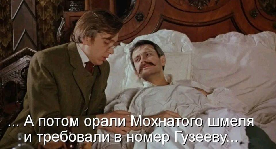 Кажется, вы у меня уже были? — спрашивает врач пациента... Весёлые,прикольные и забавные фотки и картинки,А так же анекдоты и приятное общение