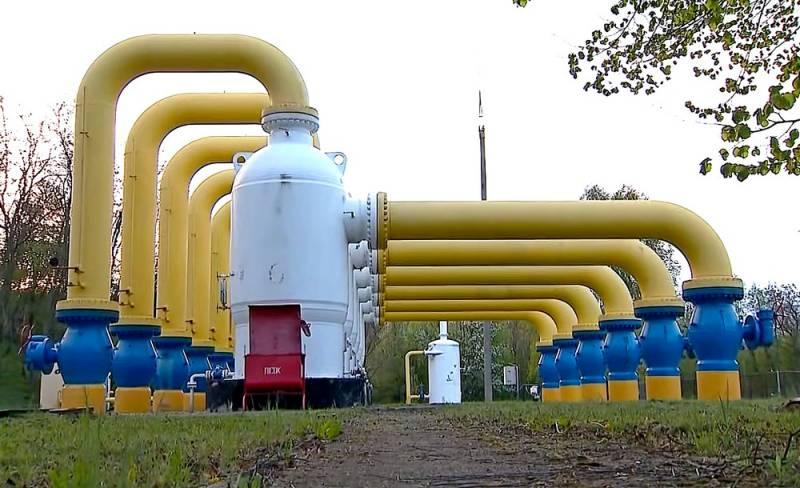 Украина начала шантажировать Европу перестроением своей газовой трубы Новости