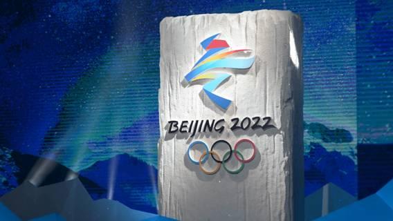 Митт Ромни предложил свой правильный способ бойкотировать Олимпиаду в Пекине