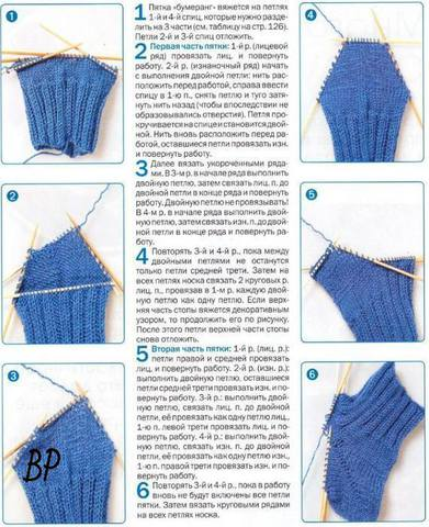 16 способов вязания пятки носка