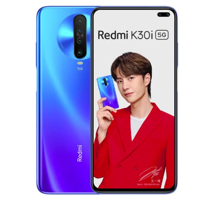 Вышел смартфон Redmi K30i 5G с квадрокамерой и 120-Гц дисплеем