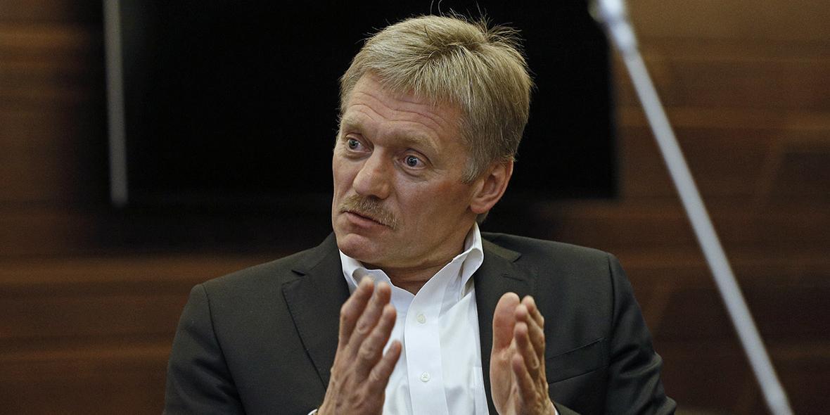 Кремль оценит легитимность украинских выборов по их результатам новости,события, политика