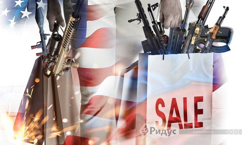 Прощай оружие: США вытесняют…