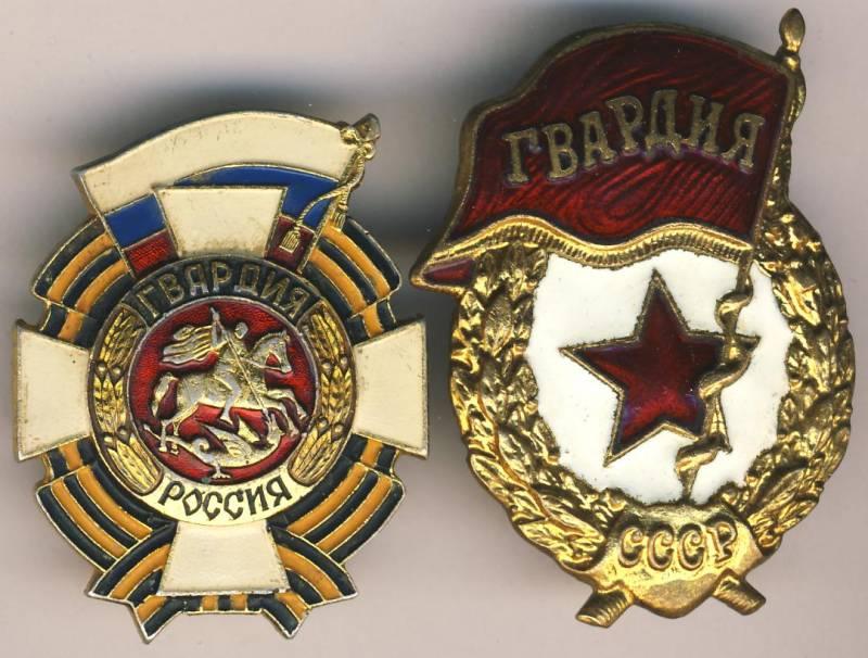 У гвардии России – 320-й день рождения