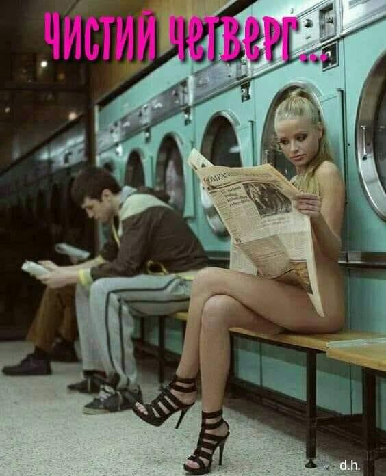 — Алло, это морг? — Нет, это баня... Весёлые,прикольные и забавные фотки и картинки,А так же анекдоты и приятное общение