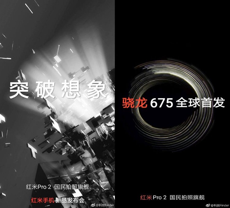 Xiaomi Redmi Pro 2 получит новейший чипсет и 48-мегапиксельную камеру