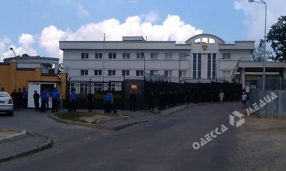 В Одессе российское консульс…
