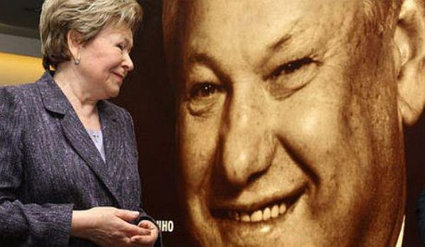 Рядовая россиянка со страниц газеты «Завтра» обратилась с открытым письмом к Наине Ельциной