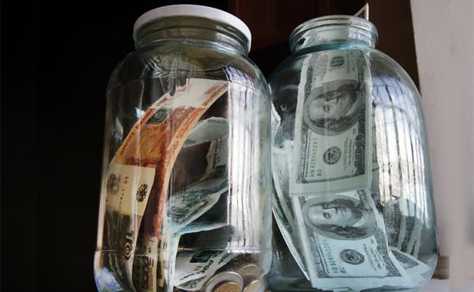 Пенсионные деньги ФНБ зароют в землю, и концов никто не найдет россия