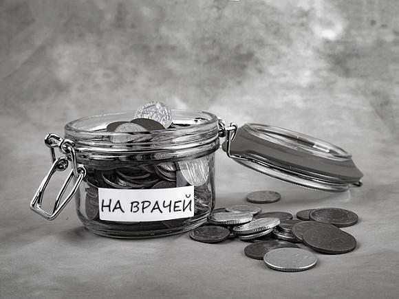 Новгородские медики выйдут на митинг против зарплат в 10-14 тыс. рублей