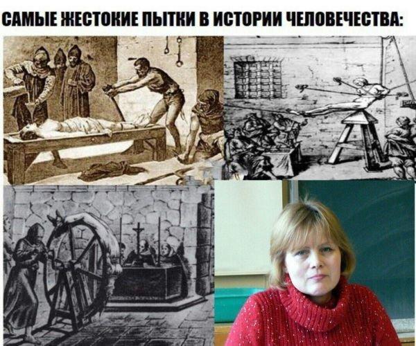 Учителя требуют завести уголовное дело против детей, которые постили мемы про школу ynews, мем, ученики, учителя, фото, школа, экстремизм