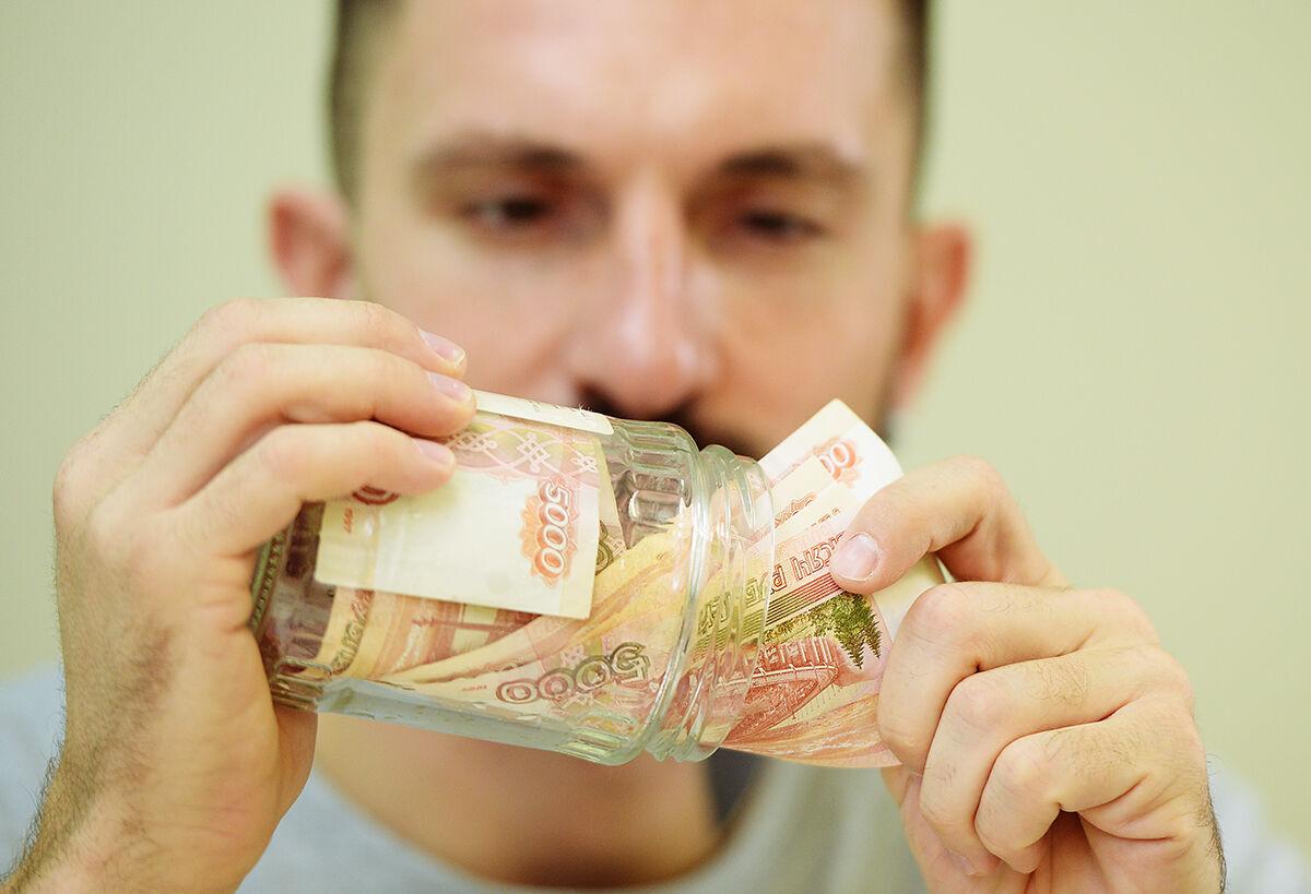 Как собрать «финансовую поду…