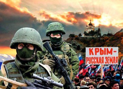 «Остров Крым»: Несколько версий одного ухода россия,украина