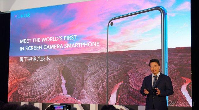 Honor первым анонсировал смартфон с «дырявым» экраном и 48-Мп камерой (10 фото)