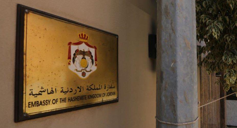 Иордания восстанавливает дипломатические отношения с Сирией