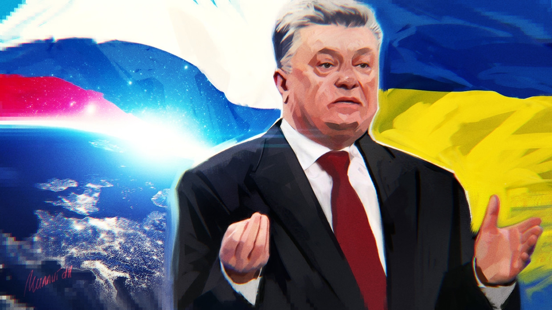 Депутат Рады Деркач: Порошенко хотел спровоцировать конфликт с Россией в 2019 году Политика