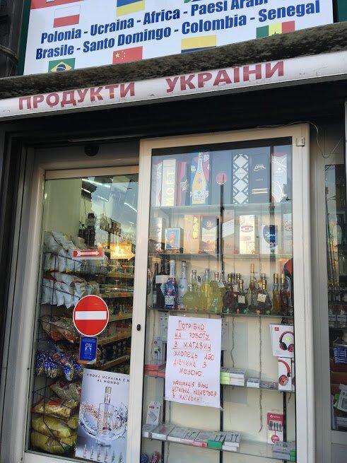 От чего страдают русские в Италии еда, италия, огурцы, чай, эмигранты