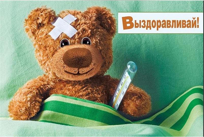 Путин картинки, картинка с выздоровлением начальнику