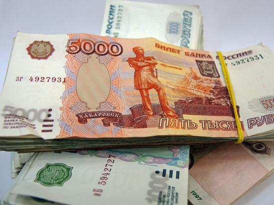 Чиновница заявила о финансовой защищенности россиян с зарплатой 17 тысяч общество,россияне,Чиновники